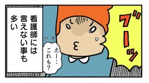 okusan31_4
