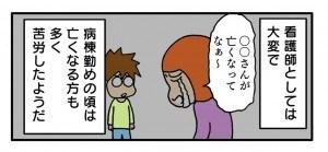okusan32_2