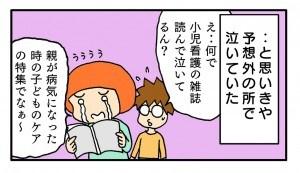 okusan32_4
