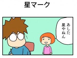 okusan33_1