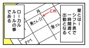 okusan33_4