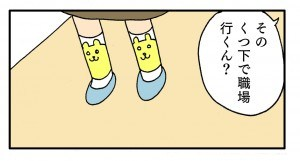 okusan34_2