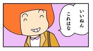 okusan34_3