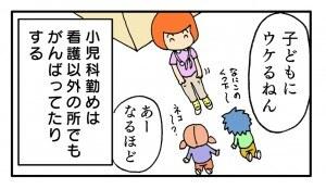 okusan34_4