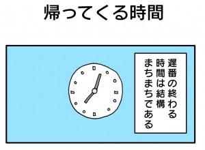 okusan35_1