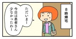 okusan35_2