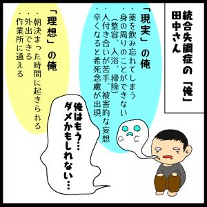 square_235972_1