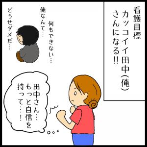 square_235972_2
