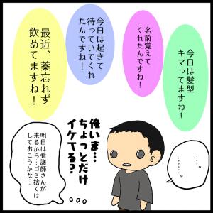 square_235972_3