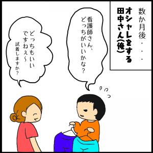 square_235972_4
