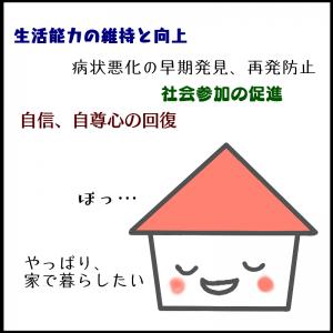 square_235972_5