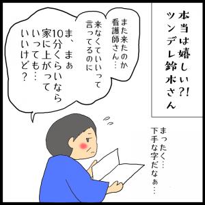 square_235973_1