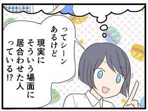 nurse_biyori_18-2