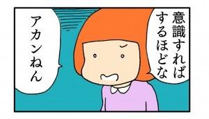 okusan36_2