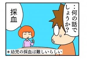 okusan36_4
