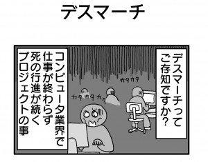 okusan37_1