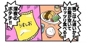 okusan37_3