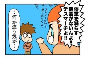 okusan37_4