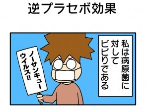 okusan38_1