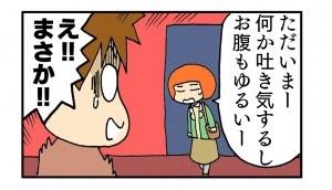okusan38_2