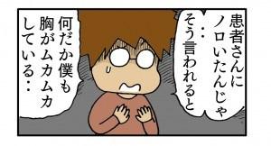 okusan38_3