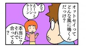 okusan39_3