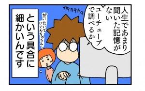 okusan39_4
