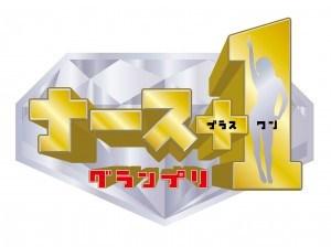 0322plus one_logo