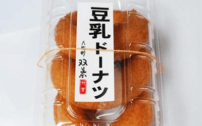 gourmet_豆乳ドーナツ