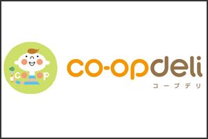 brand_コープデリ