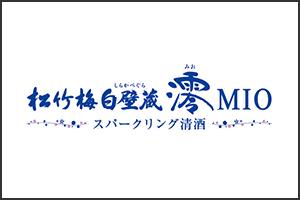 brand_宝酒造_2