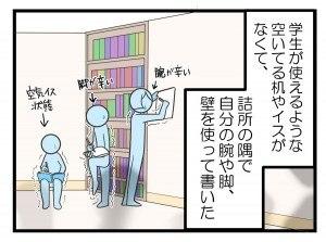本日もナース日和!22話jpg (4)