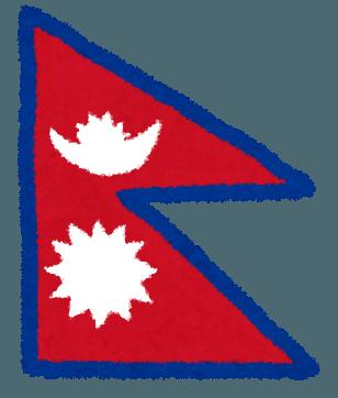 img_pin_Nepal