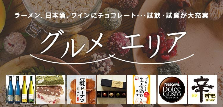 nursefes_banner_gourmet