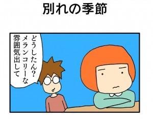 okusan41_1