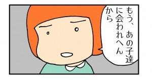 okusan41_3