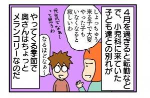 okusan41_4
