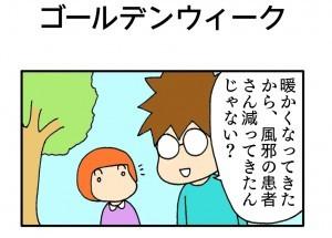 okusan42_1