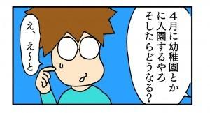 okusan42_3