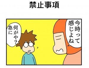 okusan43_1
