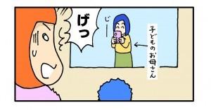 okusan43_3