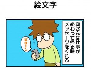okusan44_1