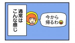 okusan44_2