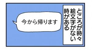 okusan44_3