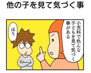 okusan45_1