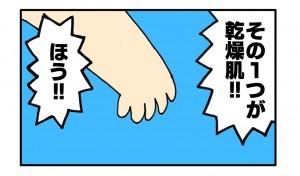 okusan45_2