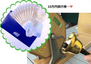POLAコスメもGET!! (9)