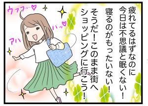 本日もナース日和27- (2)