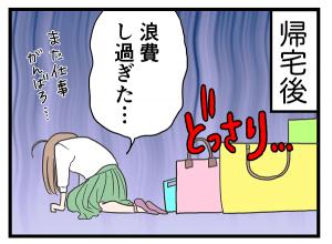 本日もナース日和27- (4)