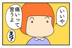 okusan47_2